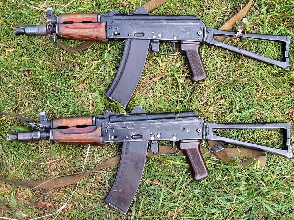 AKS-74Us