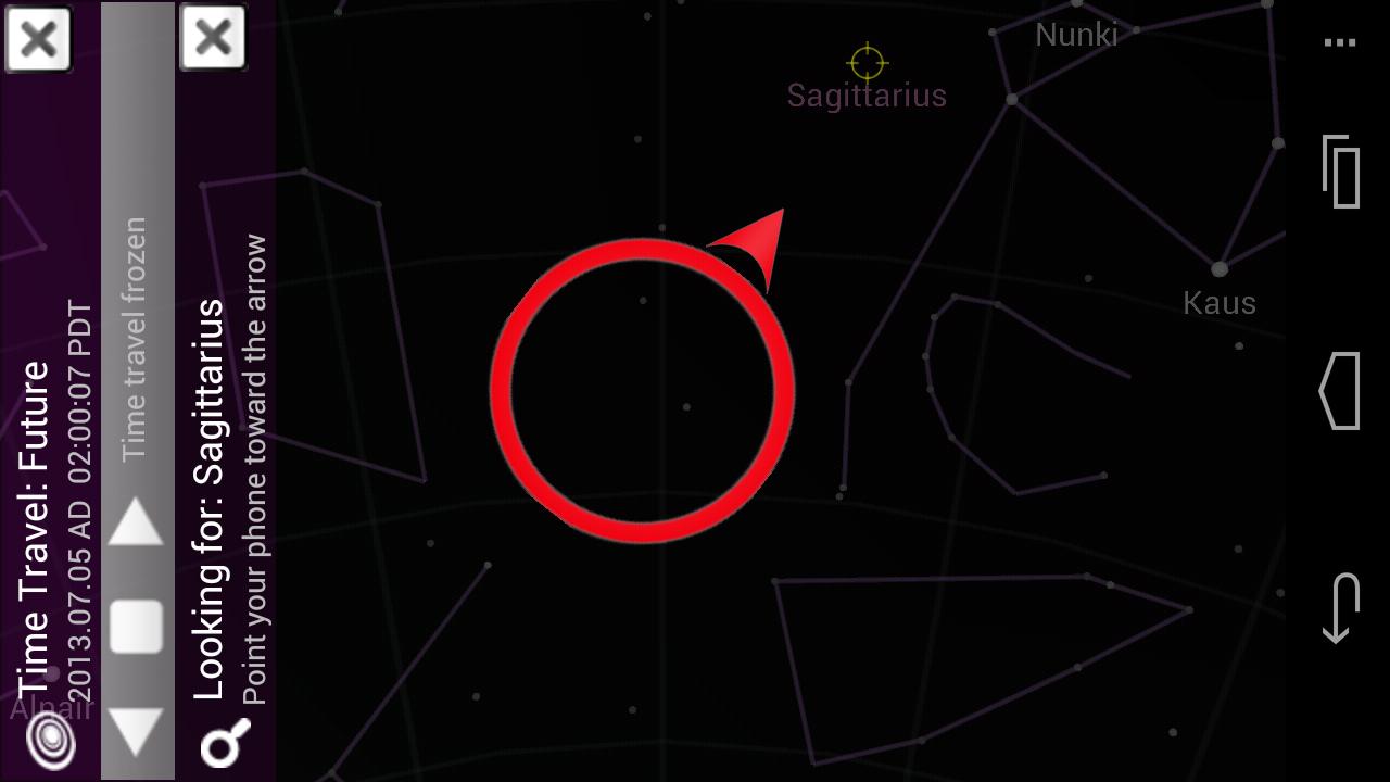 Sky Map App Screenshot