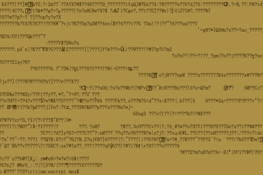 encrypted_doc