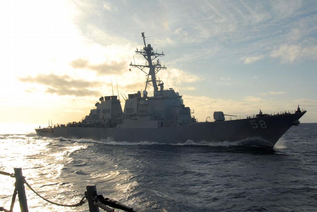 sitrep-08-06-navy-destroyer